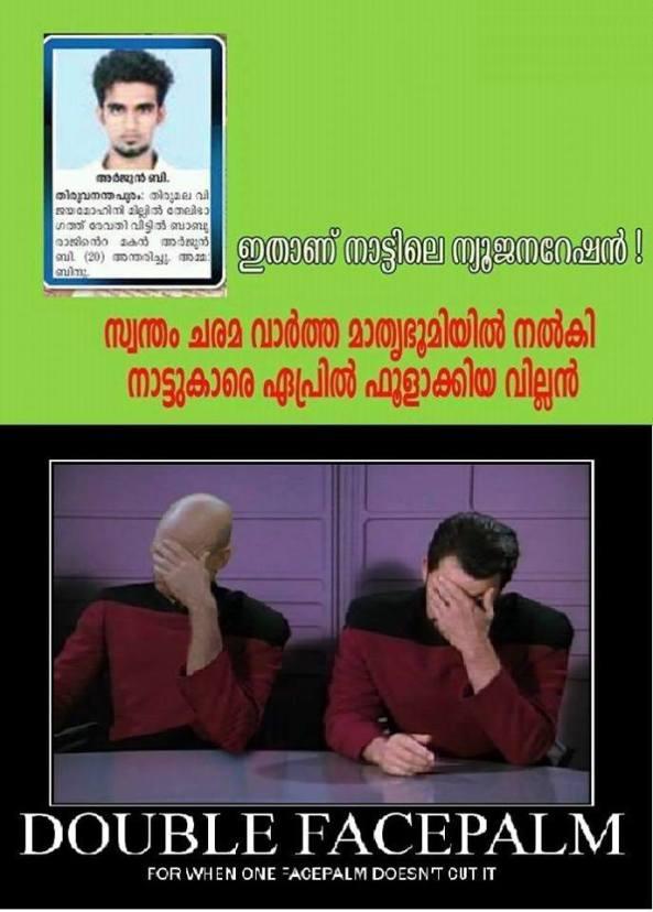 viagra effect video